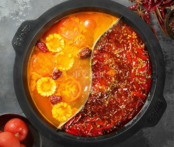 串串番茄鸳鸯锅底