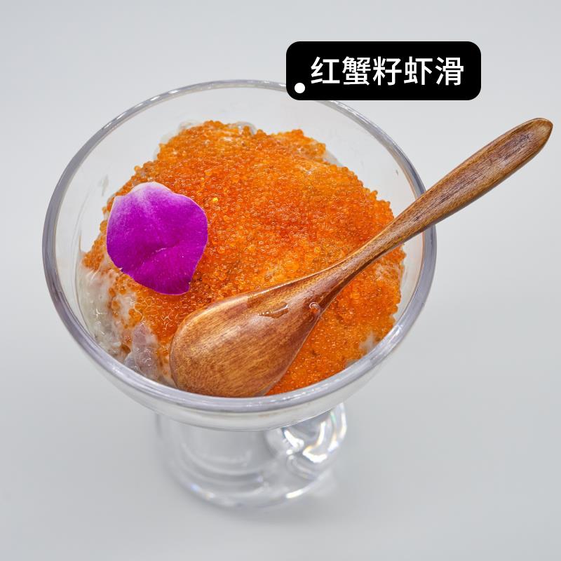 红蟹籽虾滑